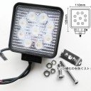 LED作業灯/ワークライト