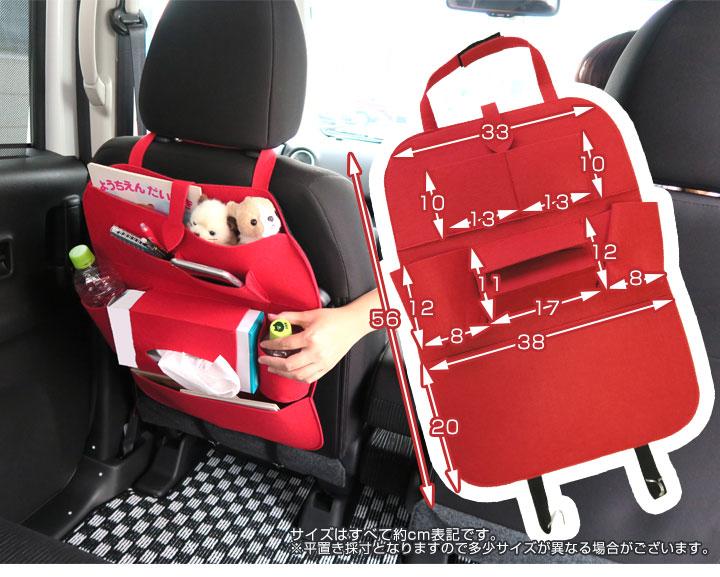 小物入れ 車内収納 ドライブポケット ウォールポケット