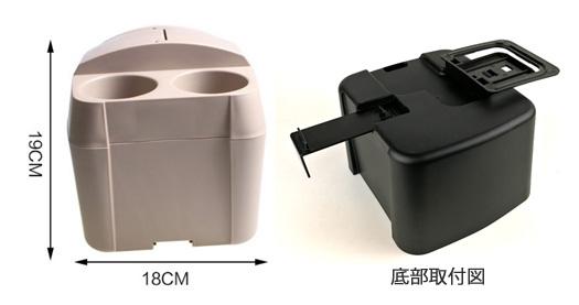 車用蓋付きゴミ箱 ドリンクホルダーつき 分類できるゴミ箱ーーサイズ図